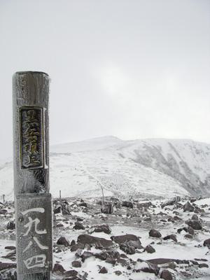 hitokoma105-8.jpg