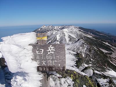 hitokoma2009-117-6.jpg