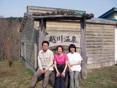 hitokoma2009-430-4.jpg