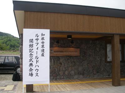 hitokoma2009-67-1.jpg