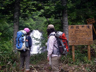 hitokoma2009-718-1.jpg