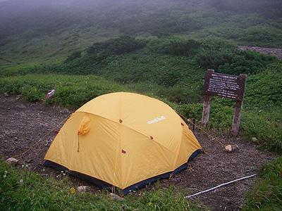 hitokoma2009-824-5.jpg