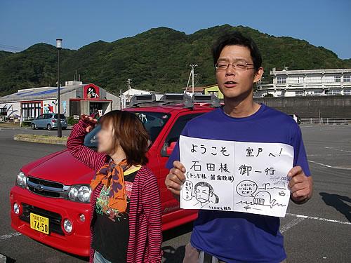 hitokoma2012-1202-1.jpg