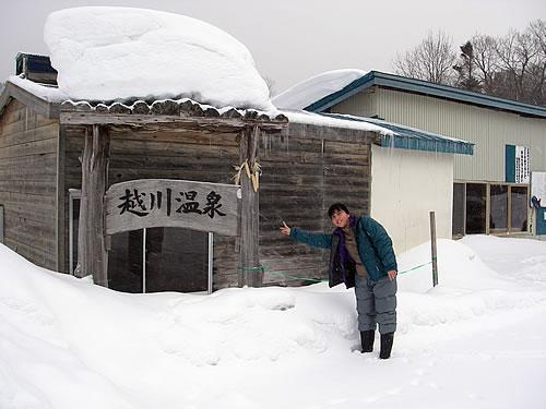 hitokoma2012-227-3.jpg