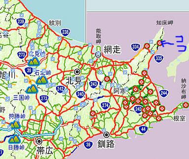 hitokoma2012-36-3.jpg