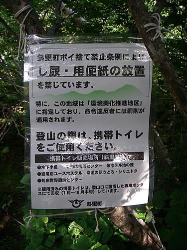 hitokoma2012-821-4.jpg