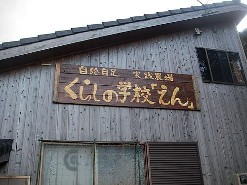 hitokoma2013-1129-2.jpg