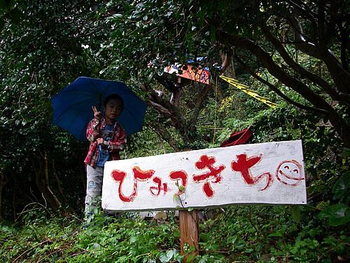 hitokoma2013-1129-6.jpg