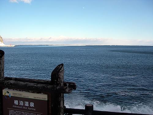 hitokoma2013-123-1.jpg