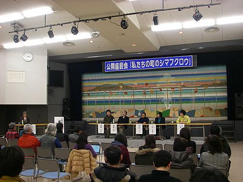 hitokoma2013-128-1.jpg