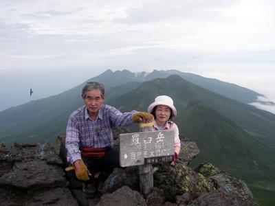 hitokoma815-1.jpg